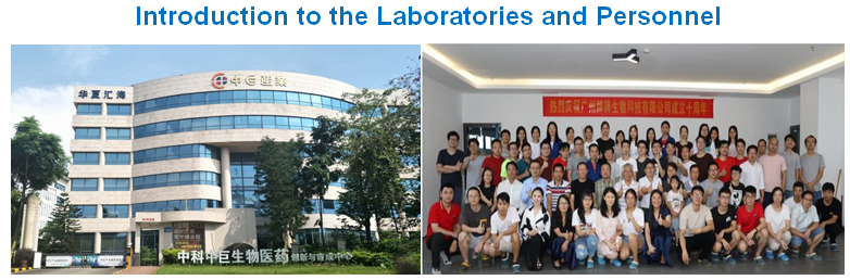 Introduction to the Laboratories and Personnel.jpg